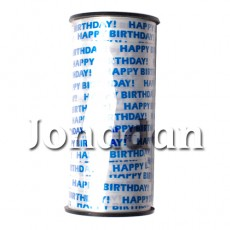 컬링리본(Happybirthday)블루