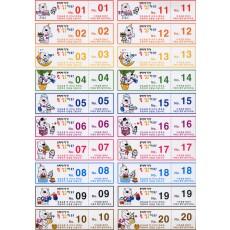 곰돌이 번호표 20set